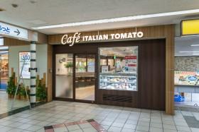 イタリアン・トマト CafeJr.